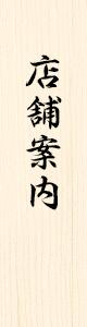 info_half_banner